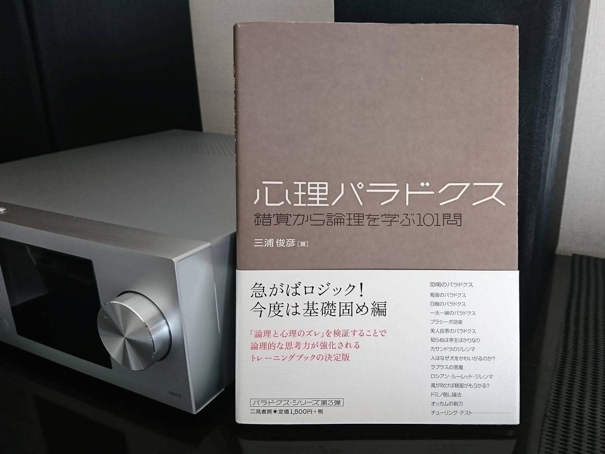 f:id:Jade-Seimei:20190420161741j:plain:w300:left