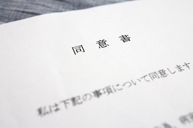 f:id:Jade-Seimei:20210524084442j:plain:w250:right