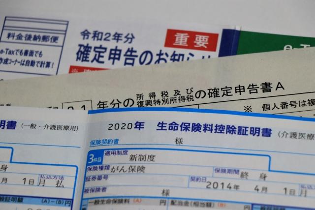 f:id:Jade-Seimei:20210524084646j:plain:w200:left