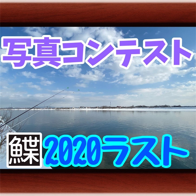 f:id:Jagaimoboys:20201223190247j:image