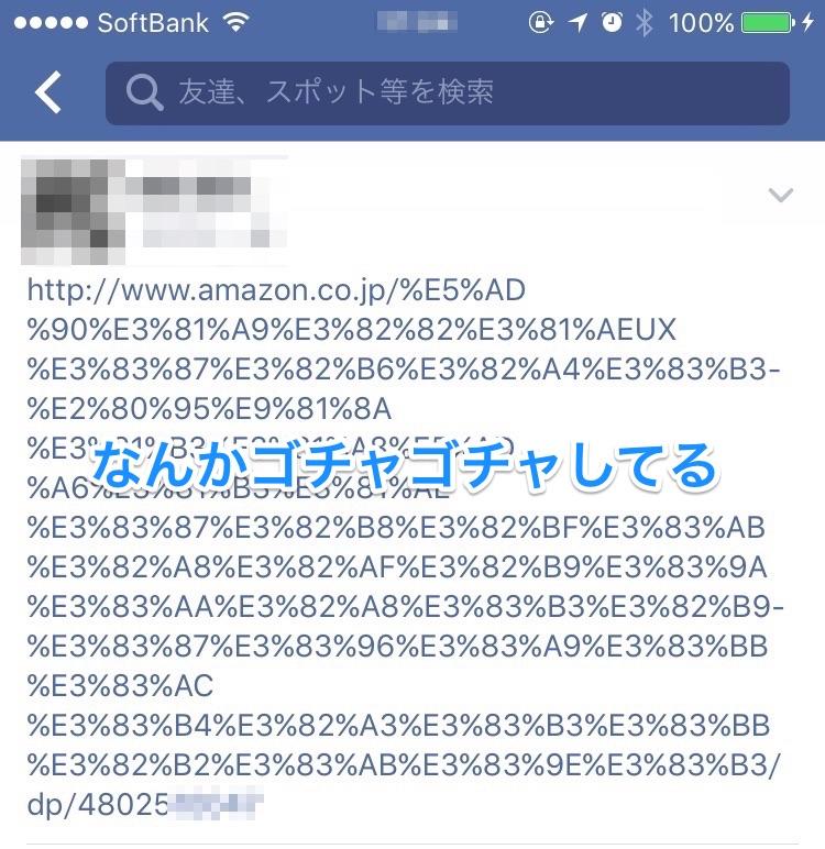 日本語URL03