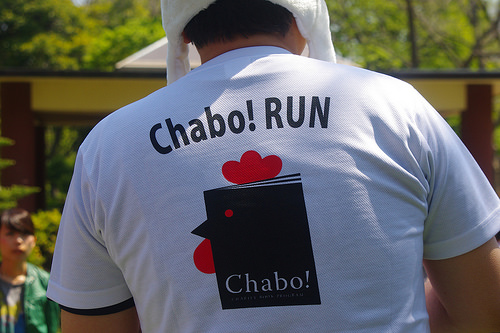 Chaboラン#3_01