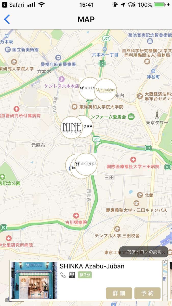 地図からも選択可能