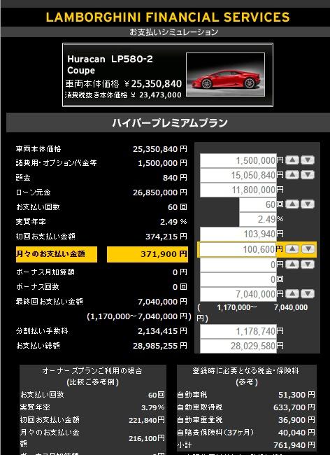 f:id:JakeKizuki:20160824182637j:plain