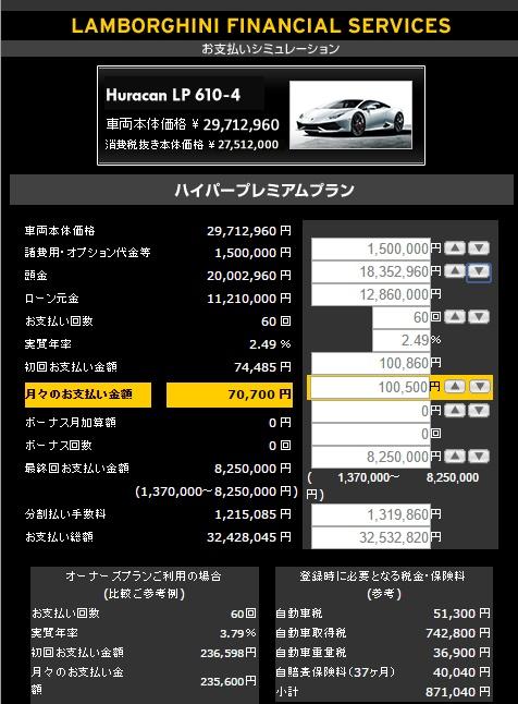 f:id:JakeKizuki:20160824191727j:plain
