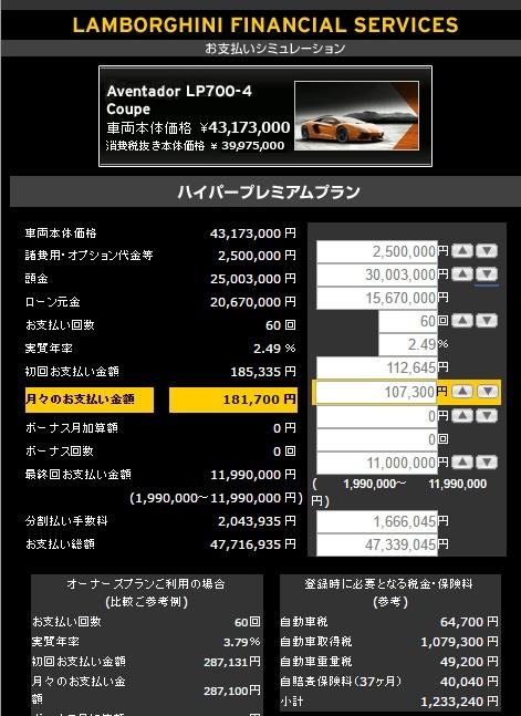 f:id:JakeKizuki:20160824203609j:plain