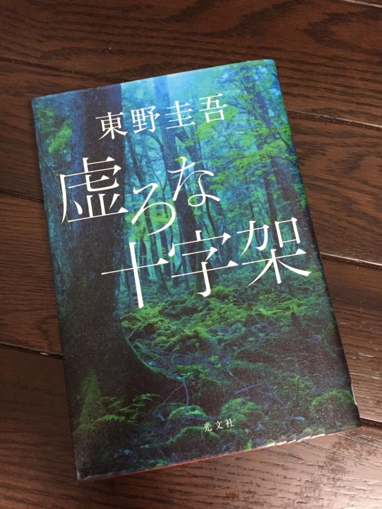 f:id:JakeKizuki:20160923225825j:plain