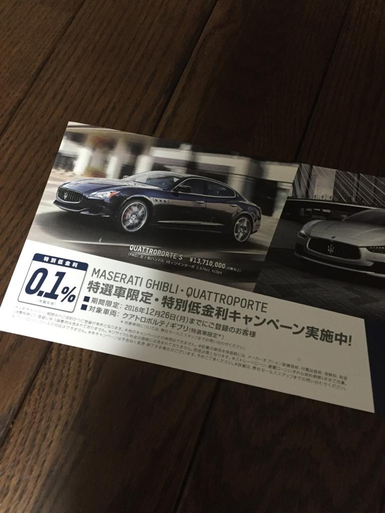 f:id:JakeKizuki:20161203213440j:plain