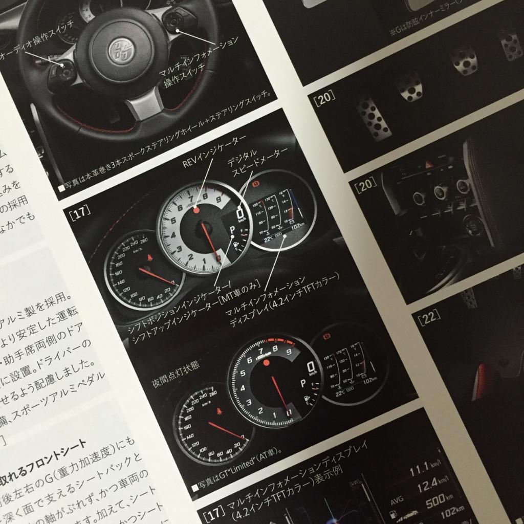 f:id:JakeKizuki:20161219194103j:plain