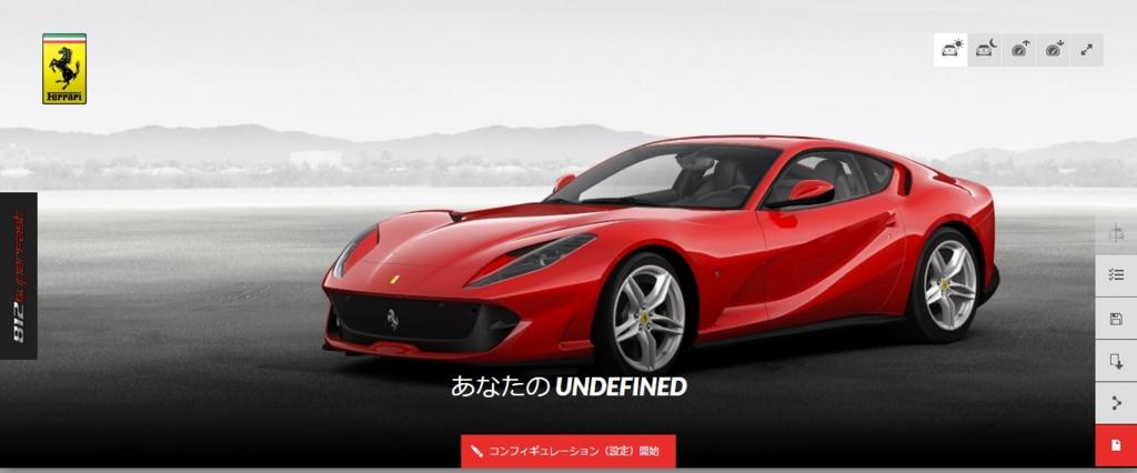 f:id:JakeKizuki:20170401154734j:plain