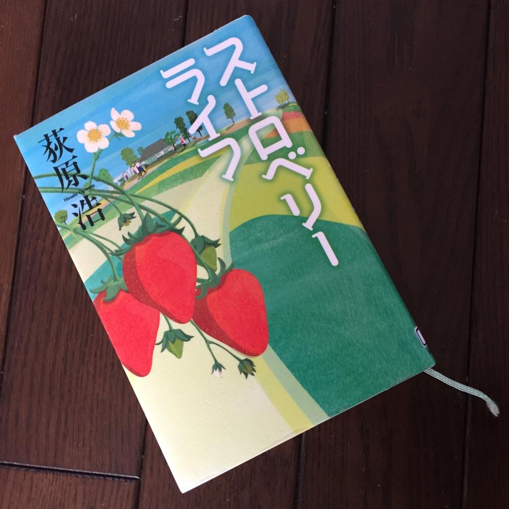 f:id:JakeKizuki:20170405065149j:plain