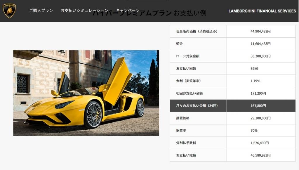 f:id:JakeKizuki:20170729212248j:plain