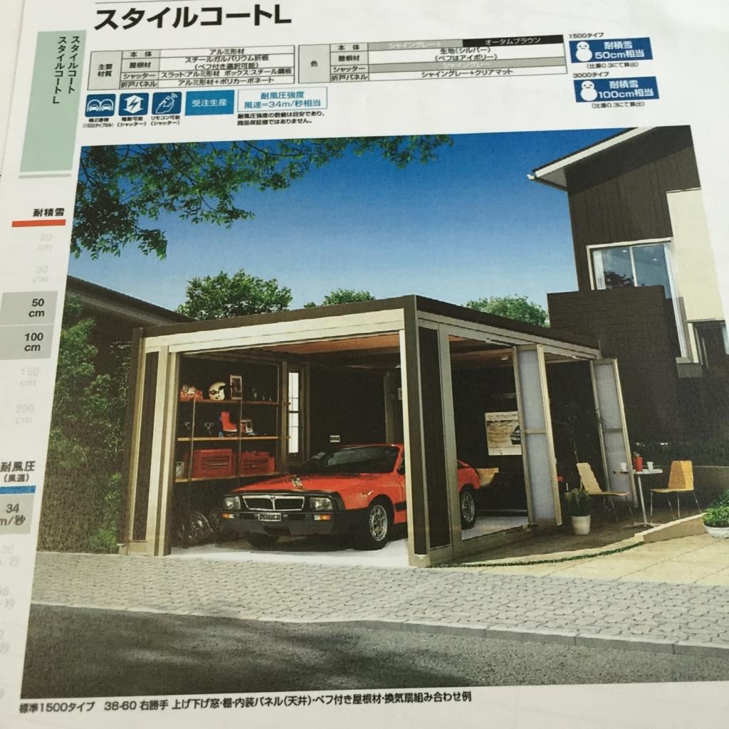 f:id:JakeKizuki:20170820173644j:plain