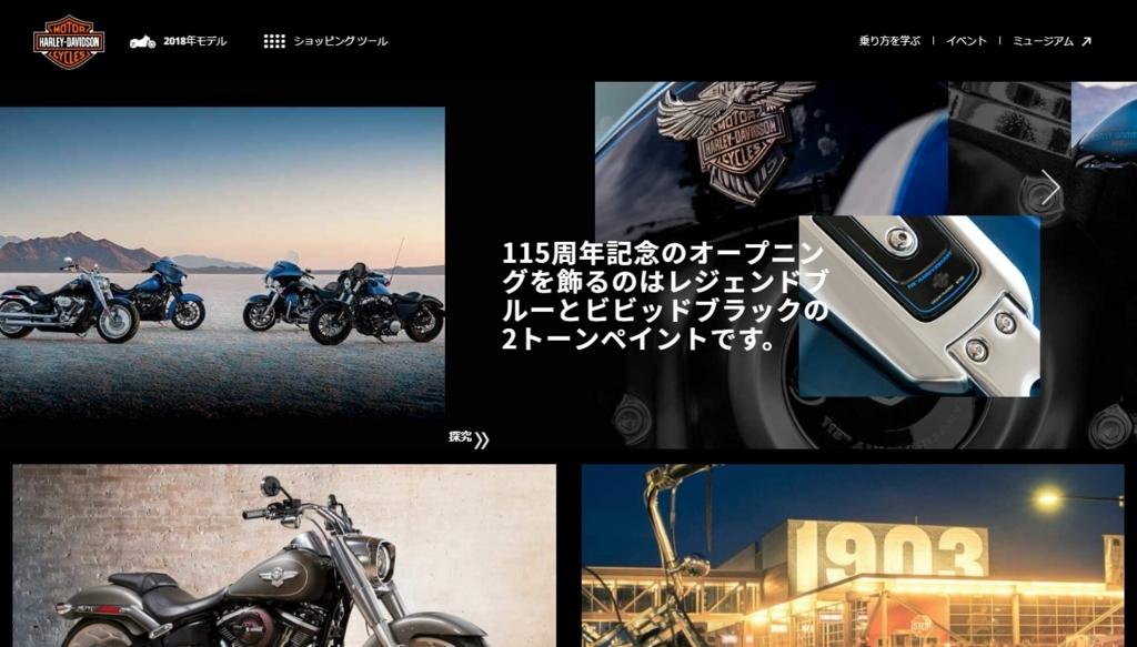 f:id:JakeKizuki:20170828224653j:plain