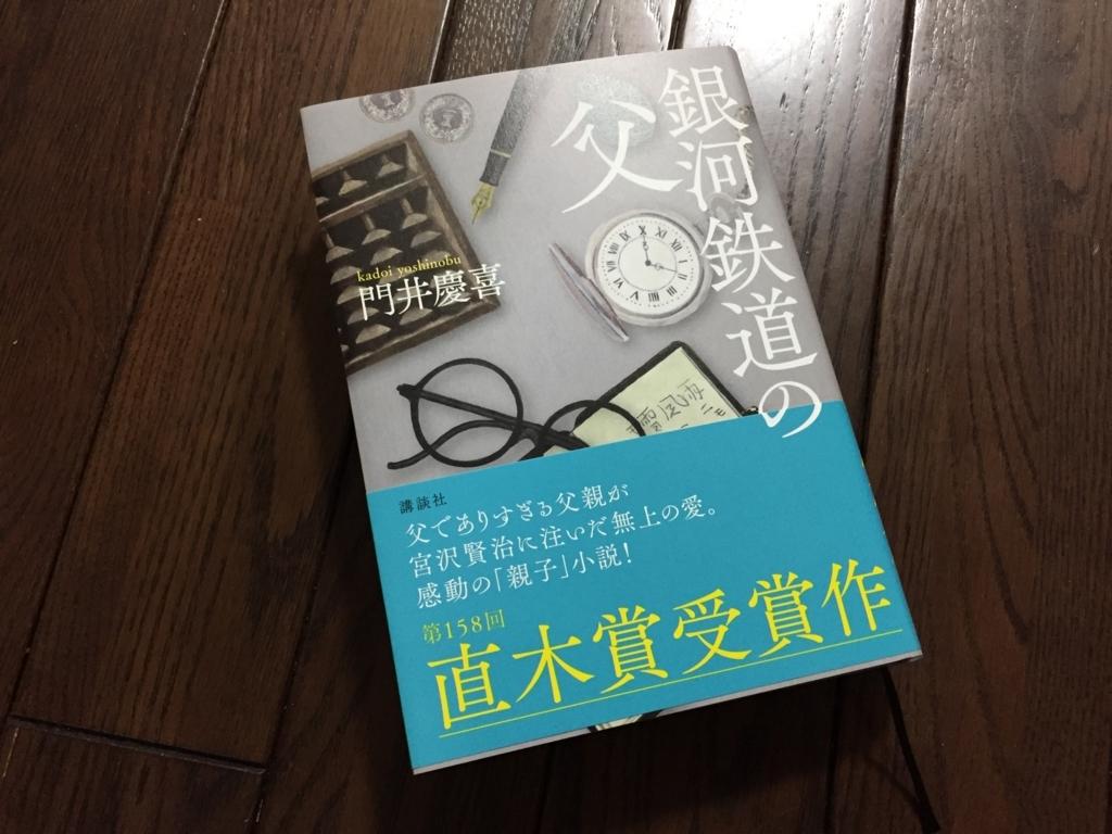 f:id:JakeKizuki:20180208202247j:plain