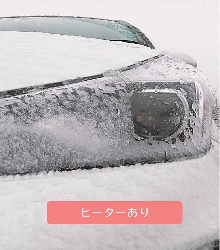 f:id:JakeKizuki:20201123213137j:plain