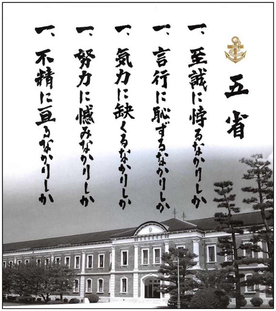 f:id:Japan-shinto-makoto:20161023151042j:image