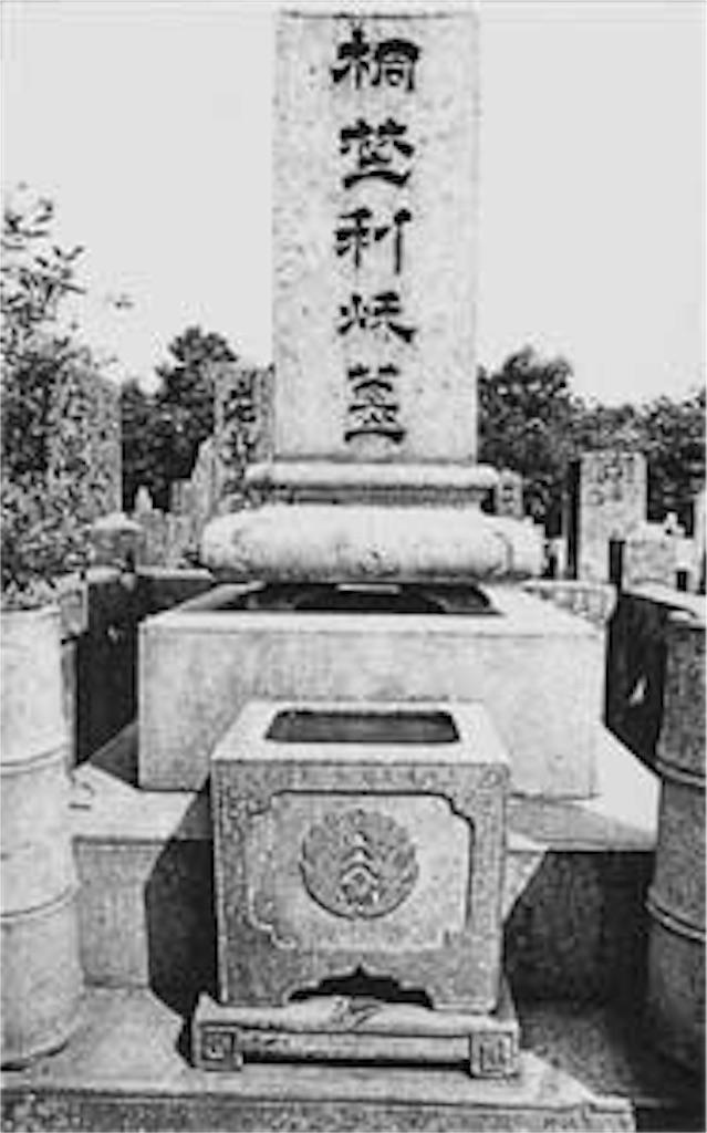 f:id:Japan-shinto-makoto:20161101222830j:image