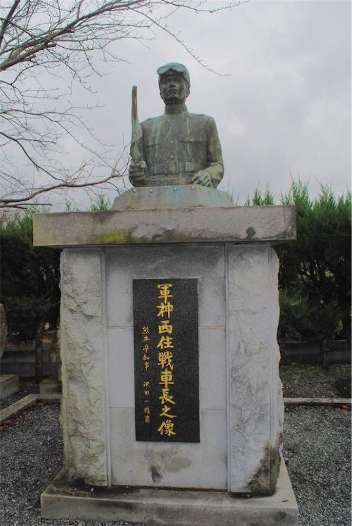 f:id:Japan-shinto-makoto:20161103105206j:image