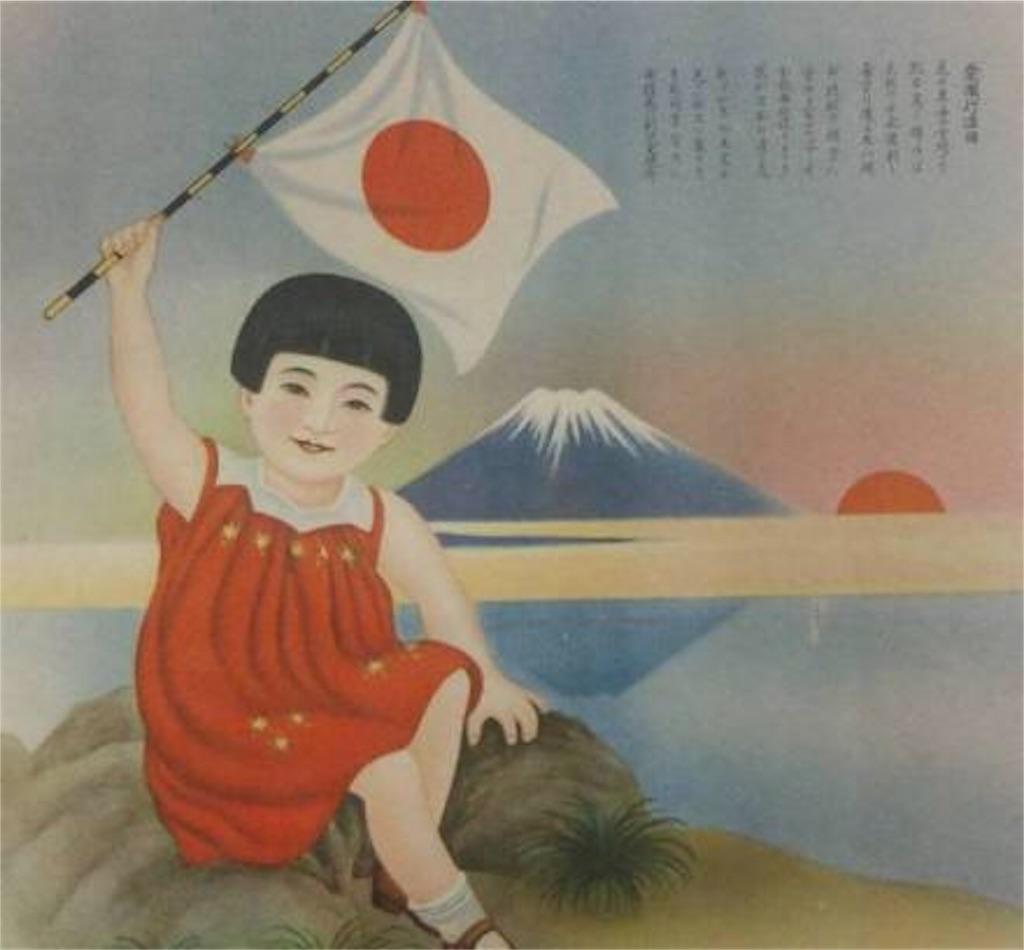 f:id:Japan-shinto-makoto:20161105141700j:image