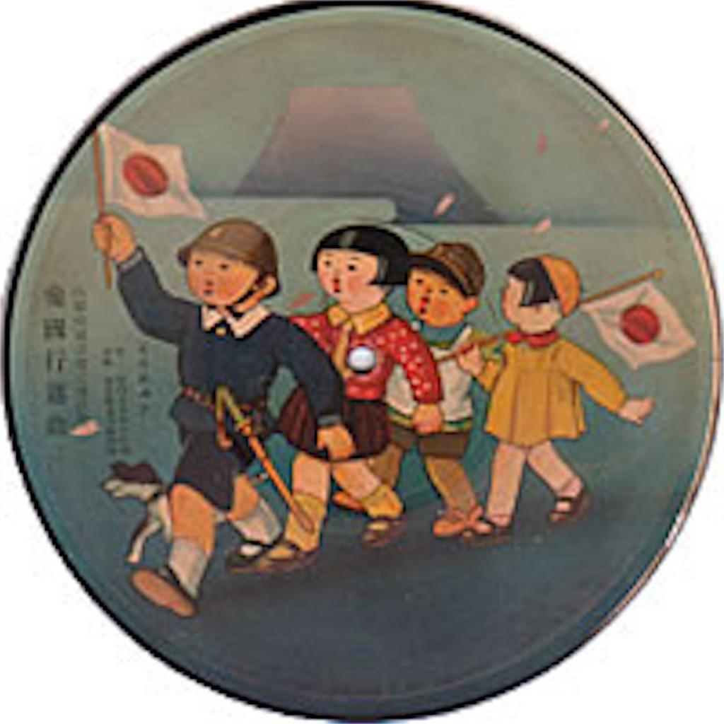 f:id:Japan-shinto-makoto:20161105141749j:image