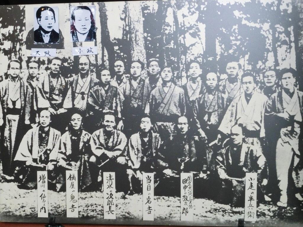 f:id:Japan-shinto-makoto:20161105174944j:image