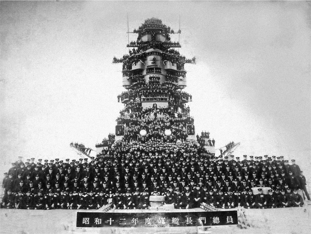 f:id:Japan-shinto-makoto:20161112174557j:image