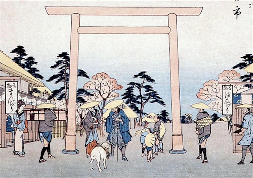 f:id:Japan-shinto-makoto:20170520125427j:image
