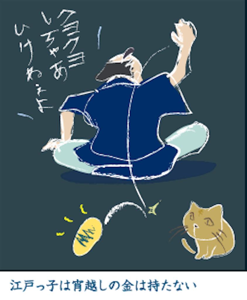 f:id:Japan-shinto-makoto:20170520125740p:image