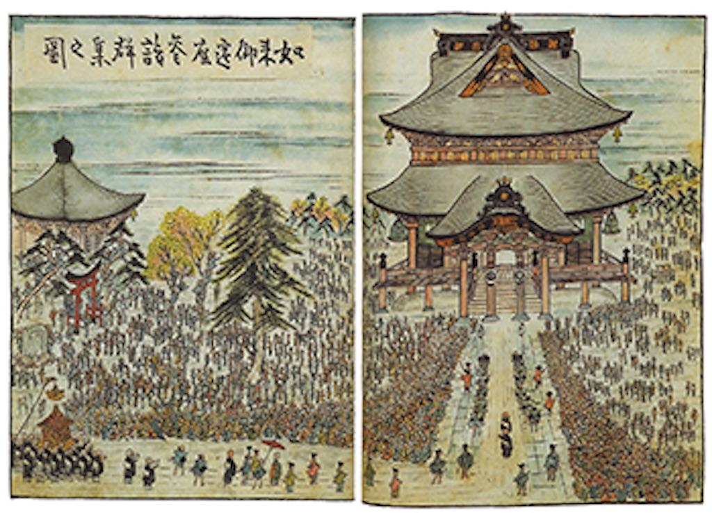 f:id:Japan-shinto-makoto:20170520125847j:image