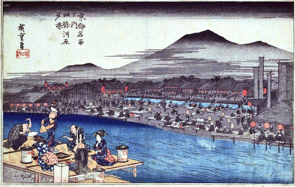 f:id:Japan-shinto-makoto:20170520125853j:image