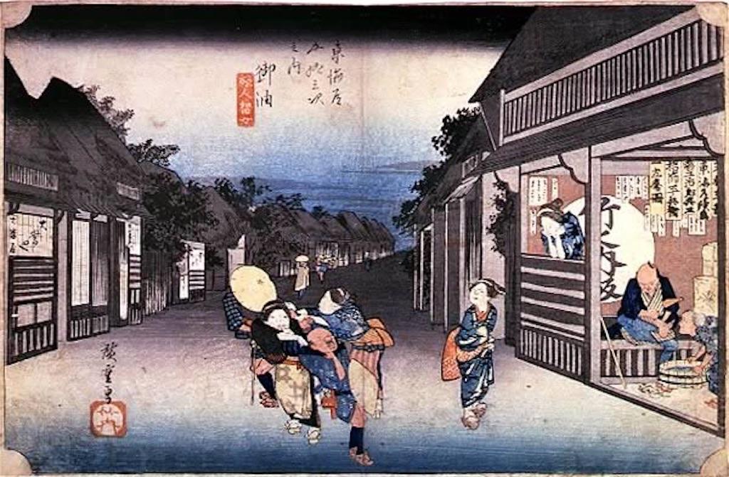 f:id:Japan-shinto-makoto:20170520130022j:image
