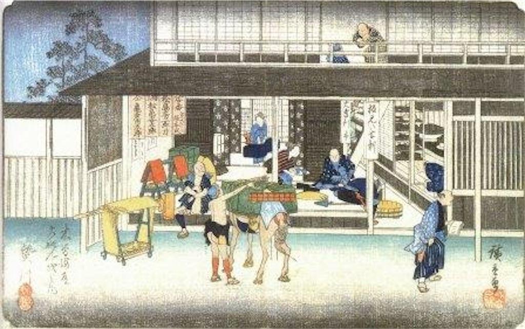 f:id:Japan-shinto-makoto:20170520130127j:image