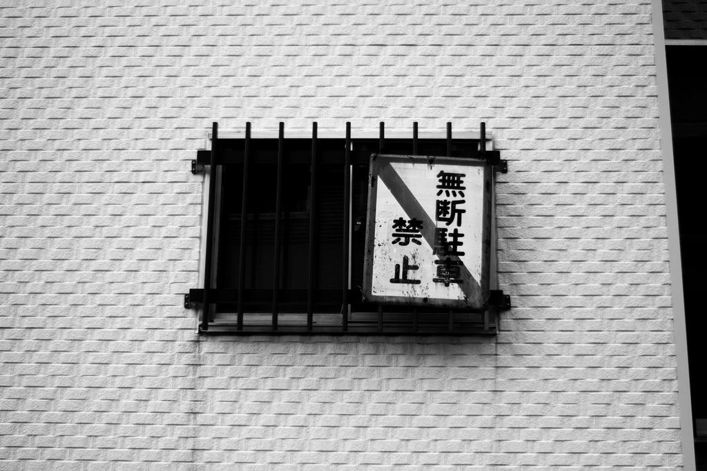 f:id:JapanCameraClub:20180831215554j:plain