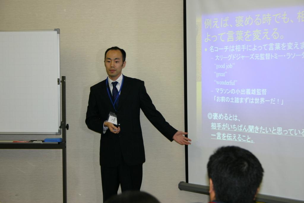 f:id:JapanCoachSakai:20160214032023j:plain