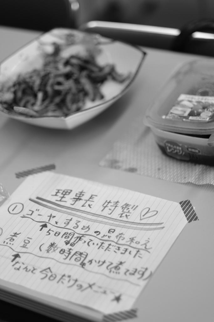 f:id:JapanCoachSakai:20170704213456j:plain