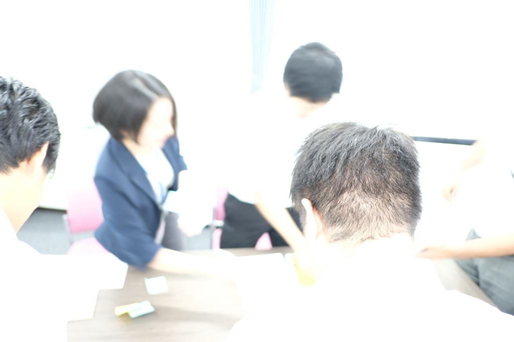 f:id:JapanCoachSakai:20170911202803j:plain