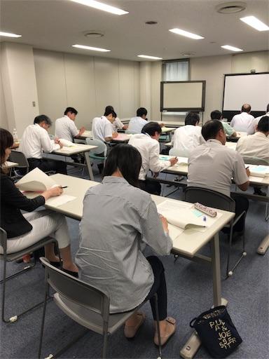 f:id:JapanCoachSakai:20170914004756j:image