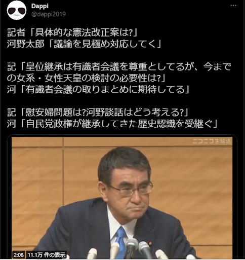 f:id:JapanNewsZero:20210911192319p:plain
