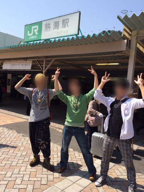 f:id:JapaneseENJI:20170212171648j:plain