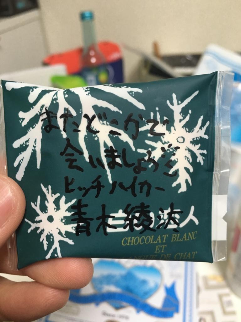 f:id:JapaneseENJI:20170219020108j:plain