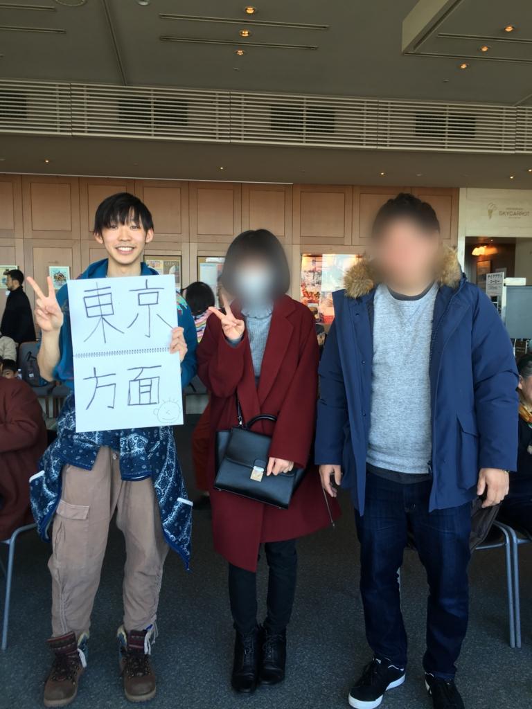 f:id:JapaneseENJI:20170219023044j:plain