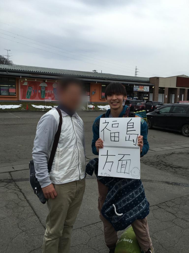 f:id:JapaneseENJI:20170226005915j:plain