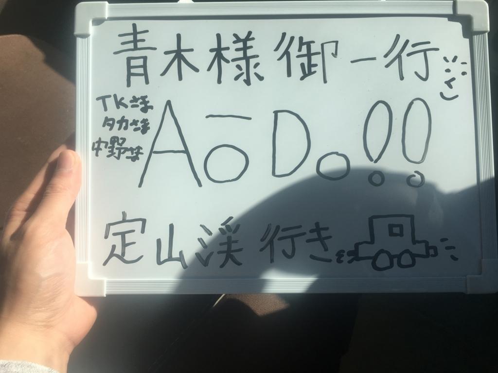 f:id:JapaneseENJI:20170905144404j:plain