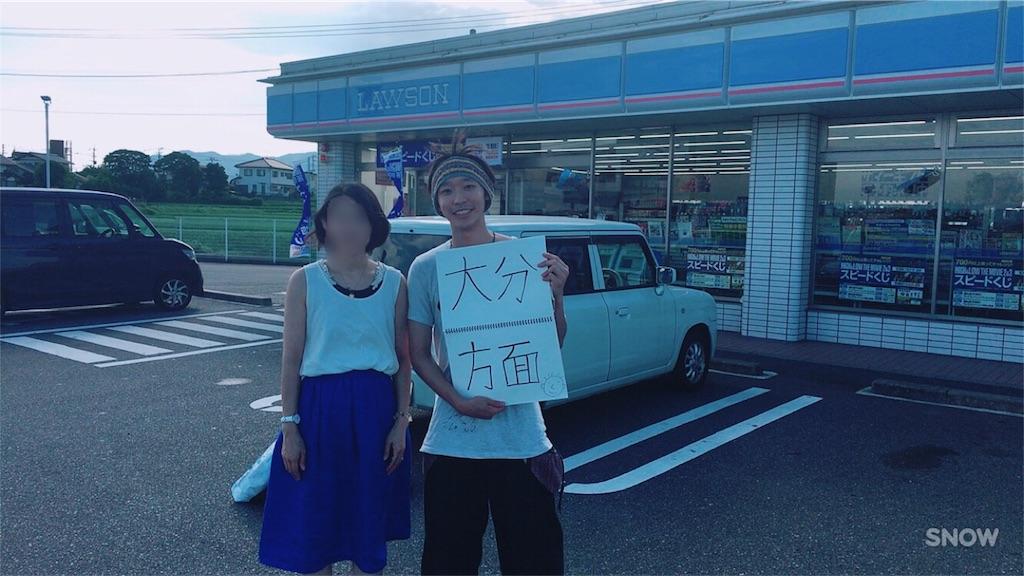 f:id:JapaneseENJI:20170905162217j:image