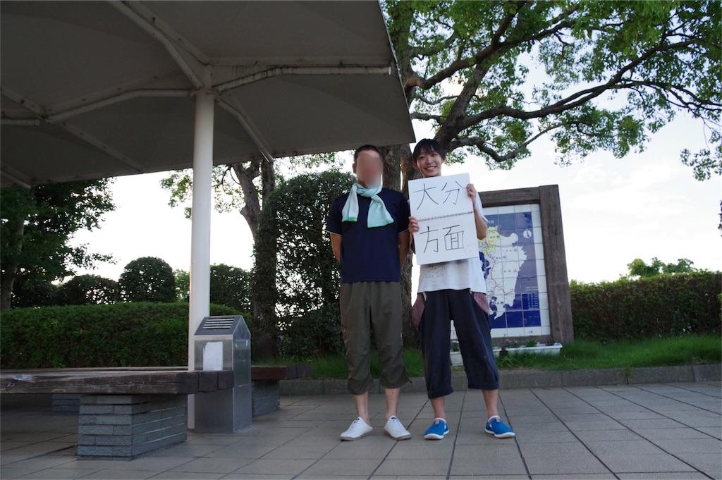 f:id:JapaneseENJI:20170907015556j:image