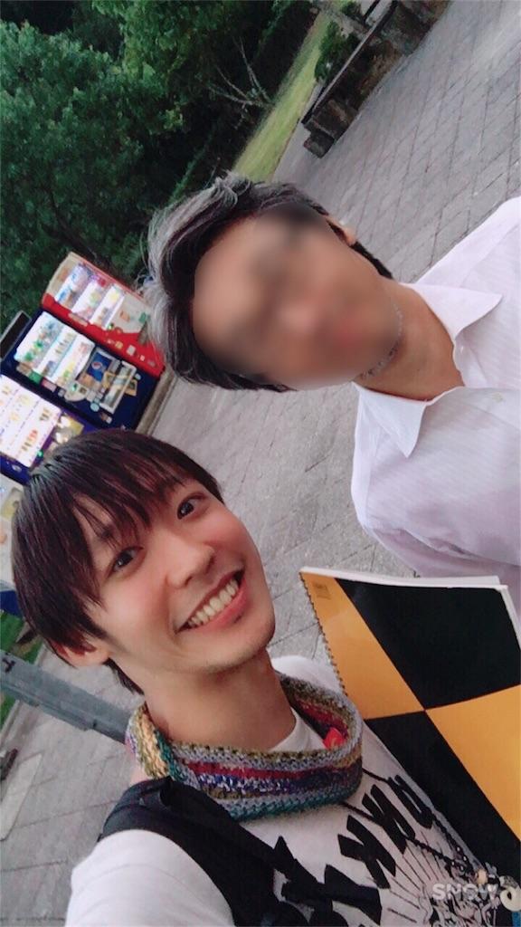 f:id:JapaneseENJI:20170907020719j:image
