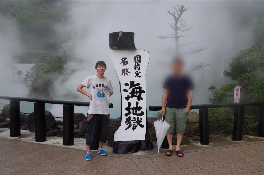 f:id:JapaneseENJI:20180306161716j:image