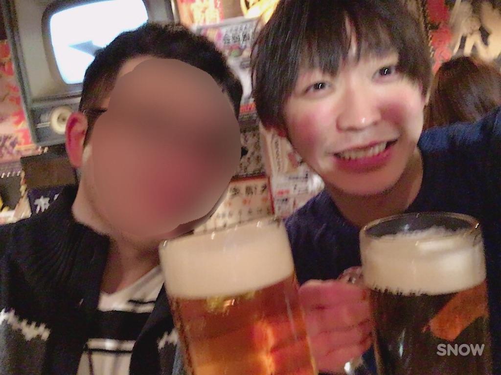 f:id:JapaneseENJI:20180321144941j:image