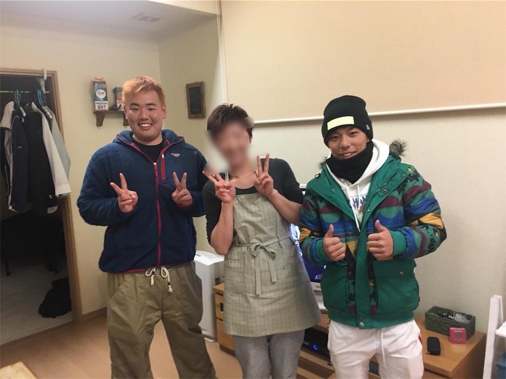 f:id:JapaneseENJI:20180325152627j:image